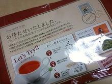 葵と一緒♪-TS3D2874.JPG