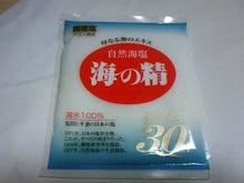 葵と一緒♪-TS3D2876.JPG