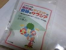 葵と一緒♪-TS3D2875.JPG