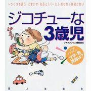 ママも納得!読み聞かせレシピ-0821_1