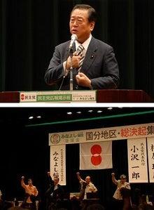 かふぇ・あんちょび-民主党マーク