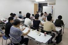 幼児教育・保育研究会-第2回幼児教育・保育研究会