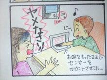 おひさまぐるぐる ~時々育児絵日記~ -ビッくらポン4