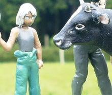 腐ってやがる・・・ぷログ-ローラの牛