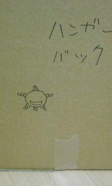 ☆ゆきほ・オフィシャルブログ☆-090821_1909~01.jpg