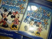TOKYO Disney RESORT LIFE-DVC00068.jpg