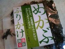 葵と一緒♪-TS3D2896.JPG