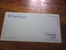 映画を観よう-封筒