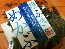 葵と一緒♪-TS3D2916.JPG