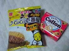 105円日記-ここいち~