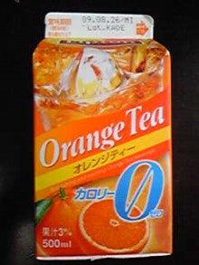 お菓子なブログ-Image1286.jpg