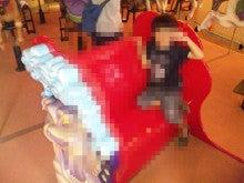 TOKYO Disney RESORT LIFE-DVC00008.jpg
