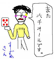 今日から始めるデジタリアンLIFE(泰氏ぶろぐ)-suzu