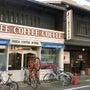 イノダコーヒ・本店 …
