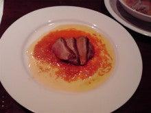 朝までワインと料理 三鷹晩餐バール-2009082017180000.jpg