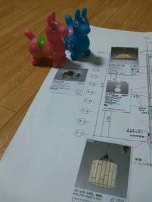 ☆BESSの程々の家☆を建てるぞー!プロジェクト♪♪