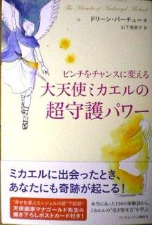 ☆エンジェルアートプラクティショナー・パステル和アートインストラクター☆レモンバームともことパステルアートでHappy Life!!