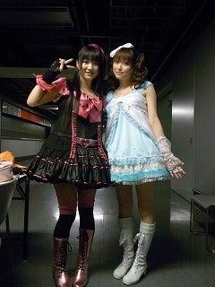 新谷良子オフィシャルblog 「はぴすま☆だいありー♪」 Powered by Ameba-隣国のゆかり姫♪