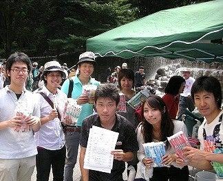 ☆ブログ版☆ 「東京ホームレス」 村上知奈美-新宿