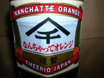 世界食堂 飲み物メニュー-nanchatte_b