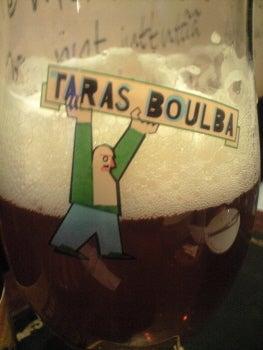 世界食堂 飲み物メニュー-tarasboulba