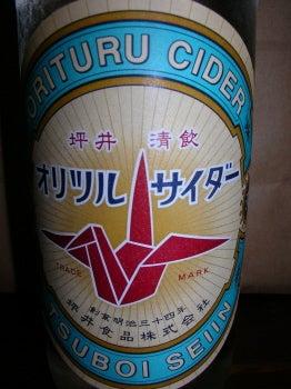 世界食堂 飲み物メニュー-orizuru_b