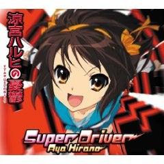 萌豚(2号機)の兄son☆Note♪-Super Driver