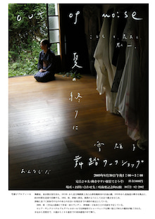 山田スイッチの『言い得て妙』 仕事と育児の荒波に、お母さんはもうどうやって原稿を書いてるのかわからなくなってきました。。。-わーくしょっぷ