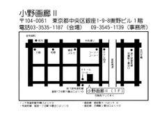 おまけ道@東京・広尾でロハス生活♪-090824
