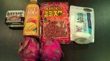 kanacherry free & easy life with 2 dogs!-okinawa