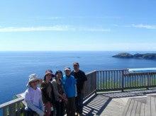 小笠原父島エコツアー情報    エコツーリズムの島        小笠原の旅情報と父島の自然-ウェザー