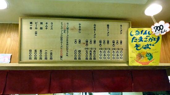 たまたま京都に住んでます。- いいちょ・店内