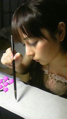 岡西里奈 オフィシャルブログ 「りなりなちん にっき」 powered by アメブロ-090824_202240_ed.jpg