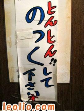 厠(かわや)イヤミ百景-1374