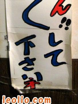 厠(かわや)イヤミ百景-1376