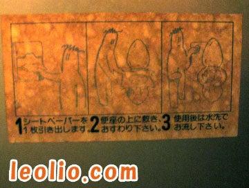 厠(かわや)イヤミ百景-1380