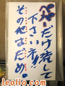 厠(かわや)イヤミ百景-1377