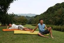歩き人ふみの徒歩世界旅行 日本・台湾編-2つのエアマット