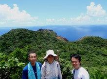 小笠原父島エコツアー情報    エコツーリズムの島        小笠原の旅情報と父島の自然-ハートロック