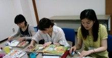 国際文化交流の活動報告-090823 絵本支援5