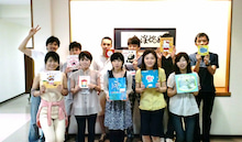 国際文化交流の活動報告-090823 絵本支援6