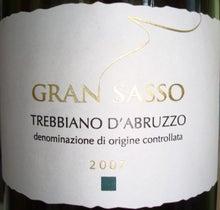 個人的ワインのブログ-Gran Sasso Trebbiano DAbruzzo 2007