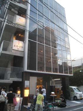 横浜発 驢馬人の美食な日々-ICARO01
