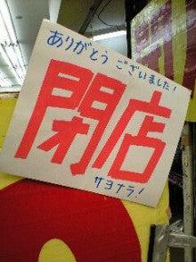 漣ケンタロウ オフィシャルブログ「漣ケンタロウのNO MUSIC、NO NAME!」Powered by アメブロ-090816_1552~0001.jpg