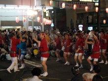 カルマンギアのある生活-大塚阿波踊り-男踊り