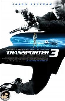 映画でココロの筋トレ-トランスポーター31