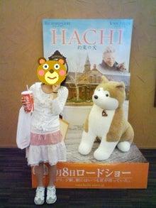 毎日はっぴぃ気分☆-HACHIと一緒