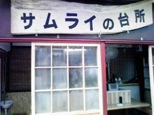 かいママのブログ-画像0017.jpg