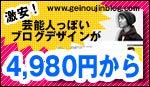 ☆VIENNA ネイルサロンのオーナーブログ☆