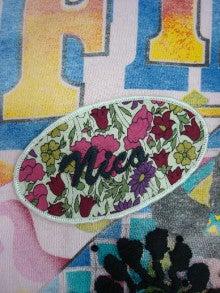 JILLSTUART [ジルスチュアート] オフィシャルブログ |サンエーインターナショナル @woman GiRLSGATE